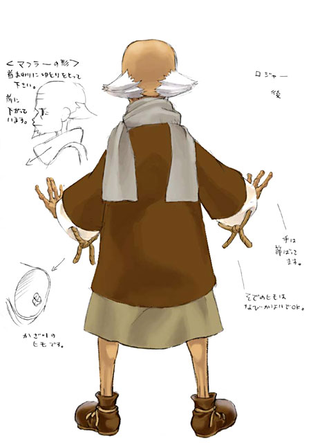 Roger Shadow Hearts Covenant Concept Art Back
