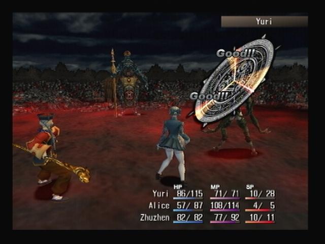 Yuri Raging Tiger Fusion Shadow Hearts