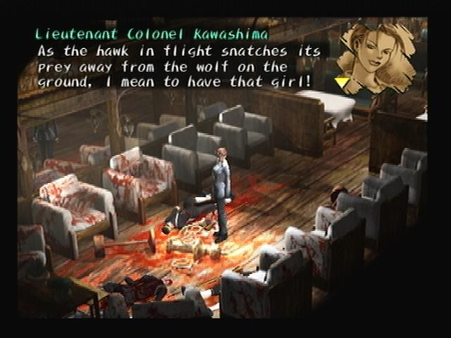 Yoshiko Kawashima Shadow Hearts