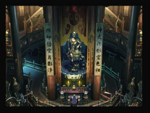 Dehuai Tower Shadow Hearts