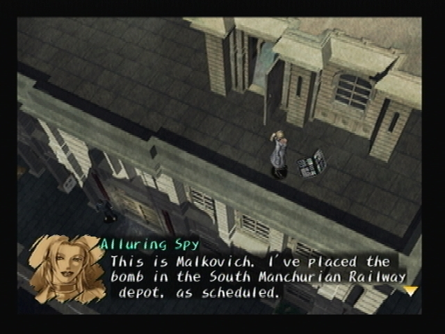 Margarete Shadow Hearts