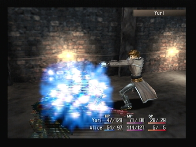 Yuri Battle Shadow Hearts