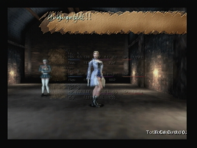 Margarete winning battle Shadow Hearts