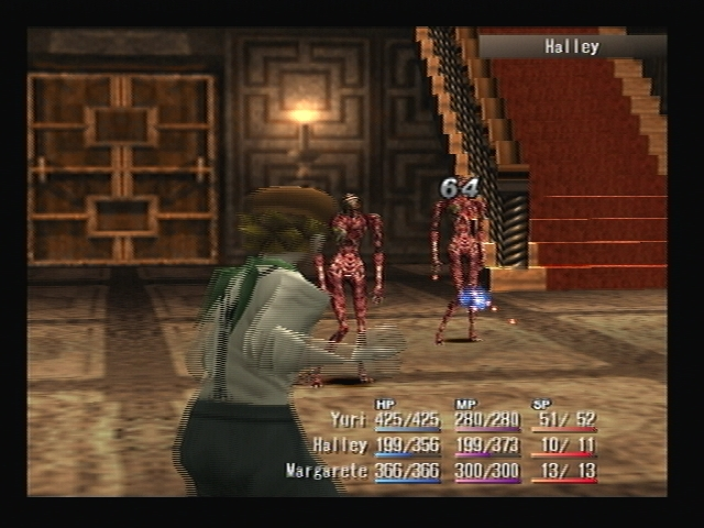 Halley attack Shadow Hearts