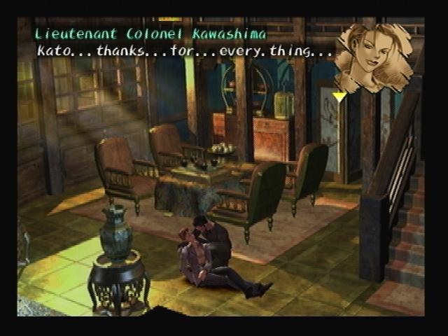 Kawashima death Shadow Hearts
