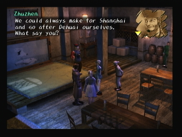 Zhuzhen Dalian Shadow Hearts