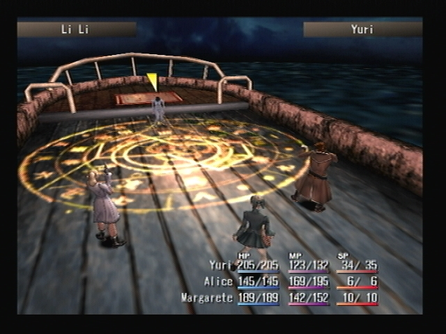 Li Li Boss Battle Shadow Hearts