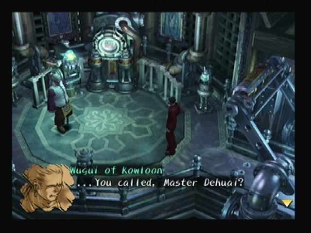 Wugui Dehuai Shadow Hearts