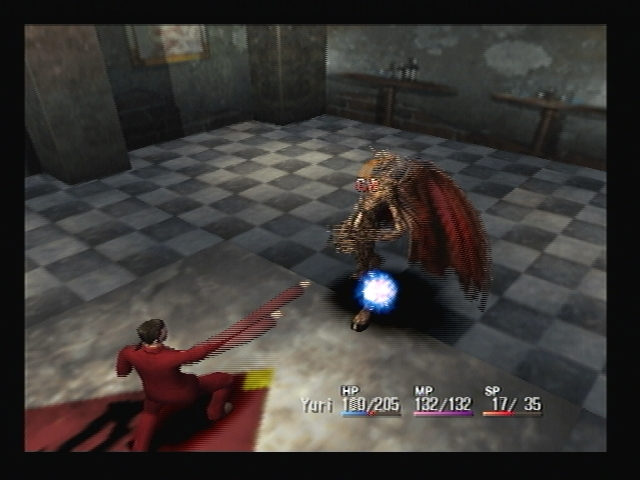 Wugui Stretching Shadow Hearts