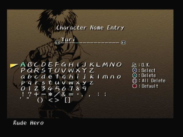 Yuri Name Screen Shadow Hearts