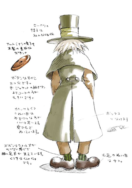 Gepetto Shadow Hearts Covenant Concept Art Back