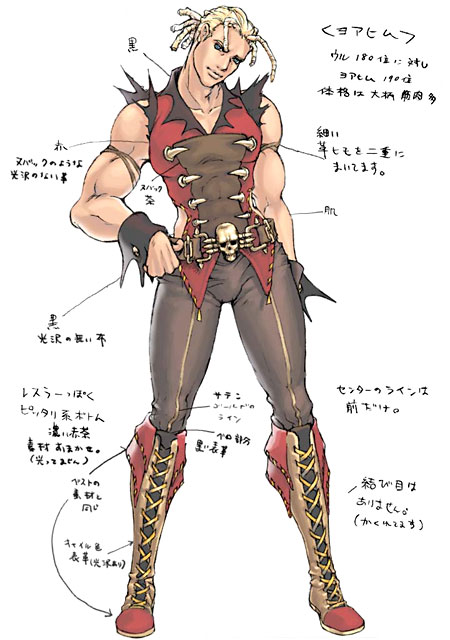 Joachim Shadow Hearts Covenant Concept Art