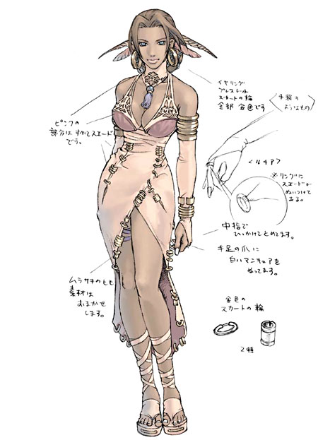 Lucia Shadow Hearts Covenant Concept Art