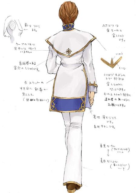 Nicolai's Concept Art (Back)