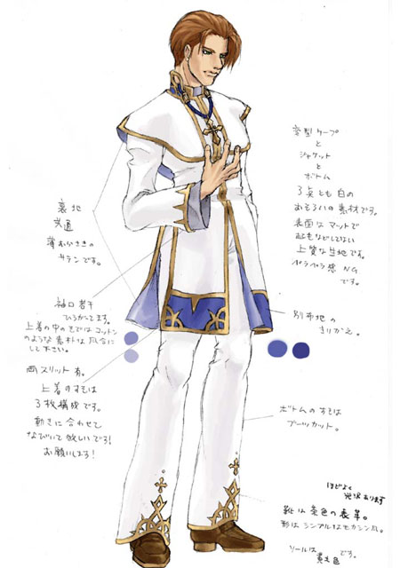 Nicolai Shadow Hearts Covenant Concept Art