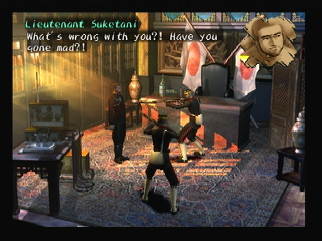 Ken Suketani Shadow Hearts