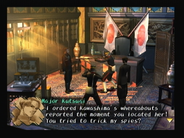 Kutsugi Shadow Hearts
