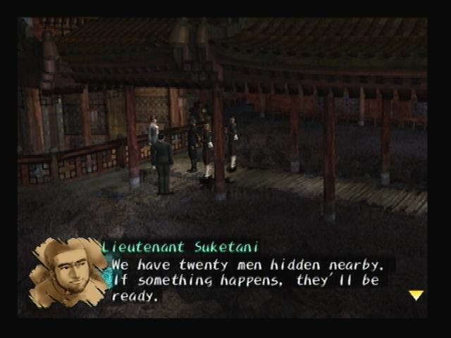 Ken Suketani Shadow Hearts Wuhan