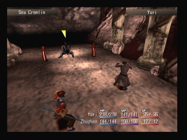 Sea Gremlin Shadow Hearts