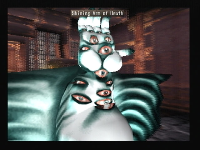 Baigu Shining Arm of Death Shadow Hearts