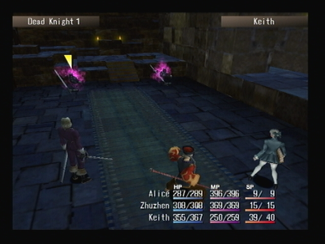 Dead Knight Shadow Hearts