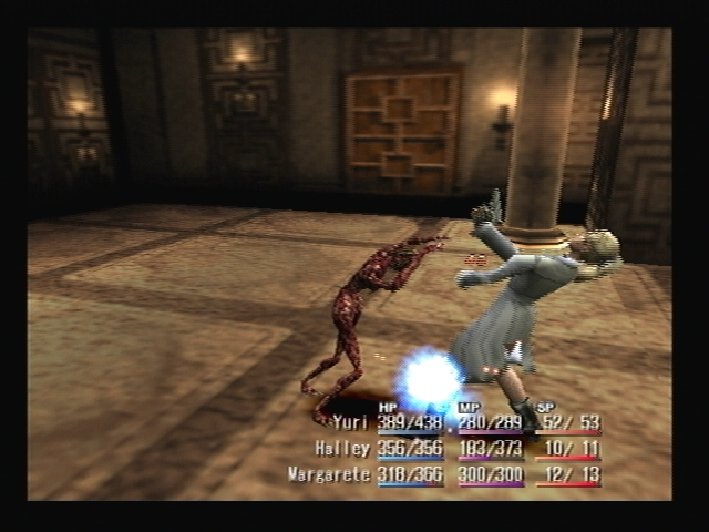 Banshee Attack Shadow Hearts