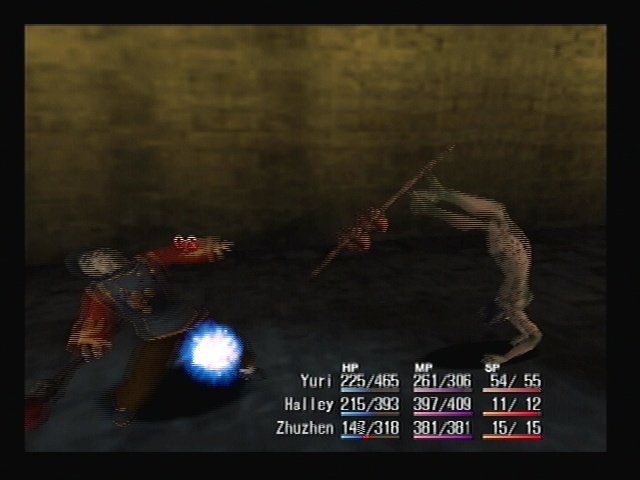 Doom Attack Shadow Hearts