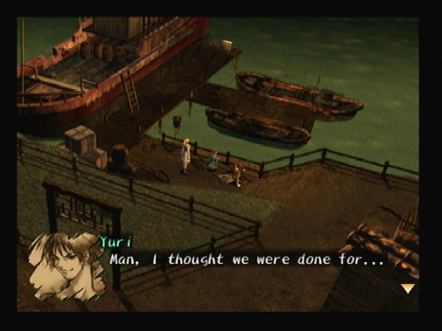 Dalian Port shadow Hearts