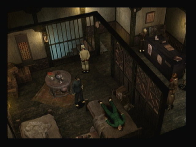 Dalian Inn Shadow Hearts
