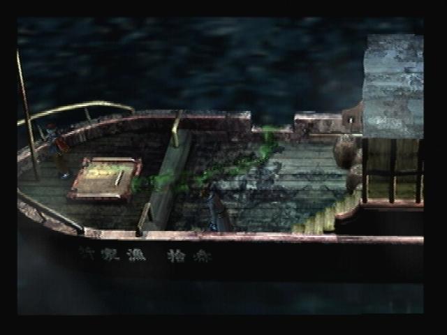 Smugglers Boat Shadow Hearts