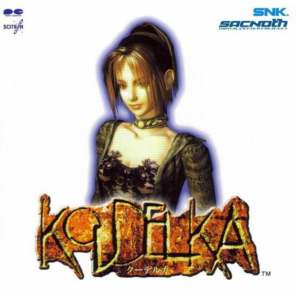 Koudelka Soundtrack Cover