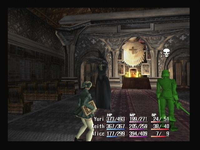 Church battle shadow hearts