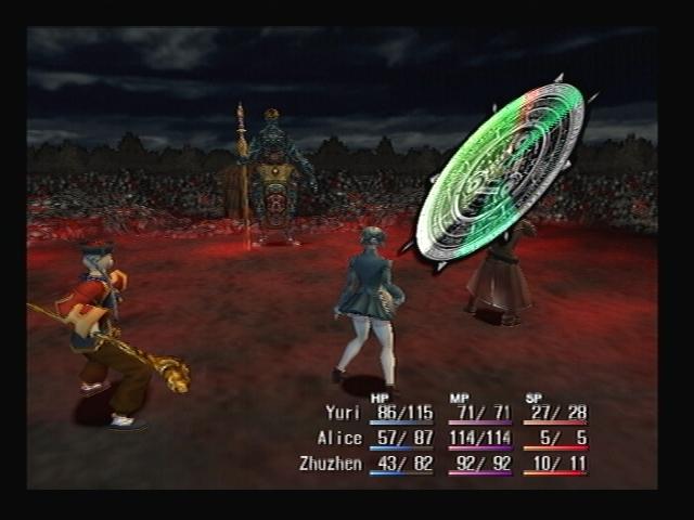 Zhuzhen Shadow Hearts Judgment Ring