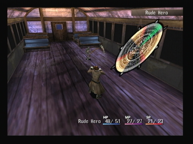 Yuri Shadow Hearts Judgment Ring