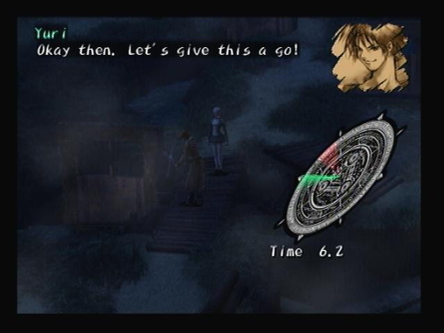 Yuri Shadow Hearts Judgment Ring Plains