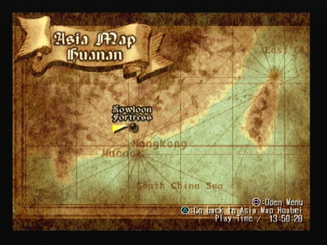 Kowloon Fortress Shadow Hearts Map