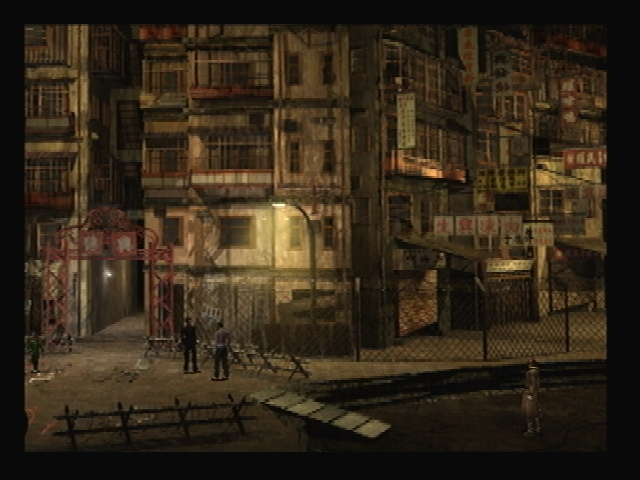 Kowloon Fortress Exterior Shadow Hearts