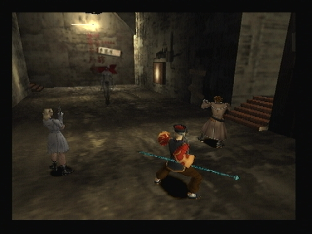 Kowloon Fortress Shadow Hearts Battle