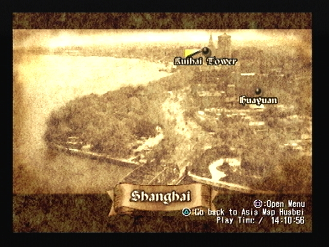 Kuihai Tower Map Shadow Hearts