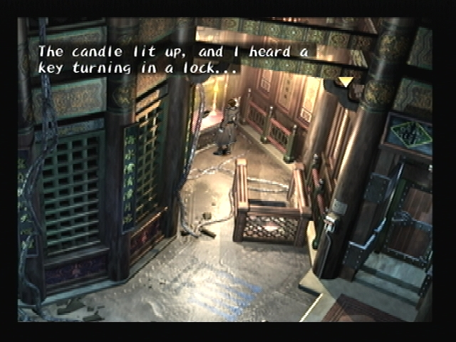 Kuihai Tower Lobby Battle Shadow Hearts