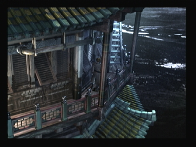 Kuihai Tower Exterior Shadow Hearts
