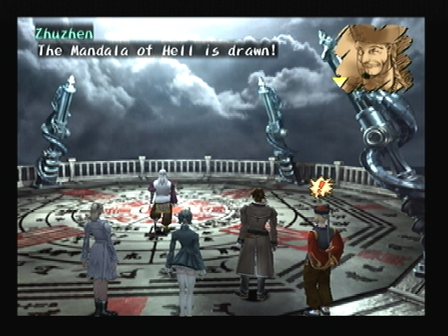 Kuihai Tower Roof Shadow Hearts