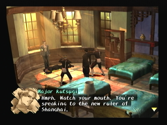 Kawashima Kutsugi Shadow Hearts