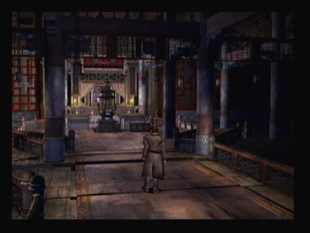 Temple Ruins Altar Shadow Hearts
