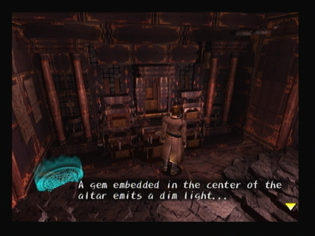 Boss Room Temple Ruins Shadow Hearts