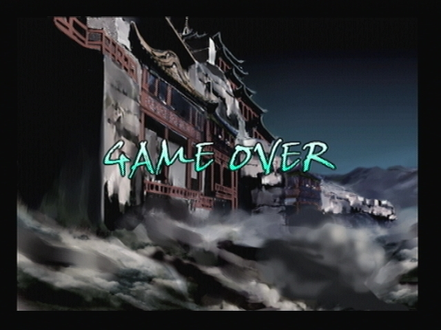 Game Over Temple Ruins Shadow Hearts
