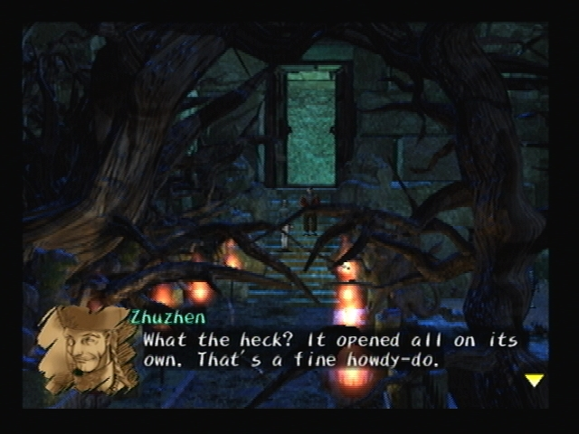 Blue Castle Gate Shadow Hearts