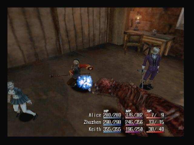 Tindalos Death Touch Shadow Hearts