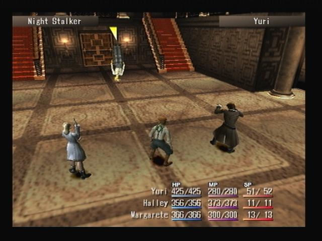 Orphanage Battle Shadow Hearts