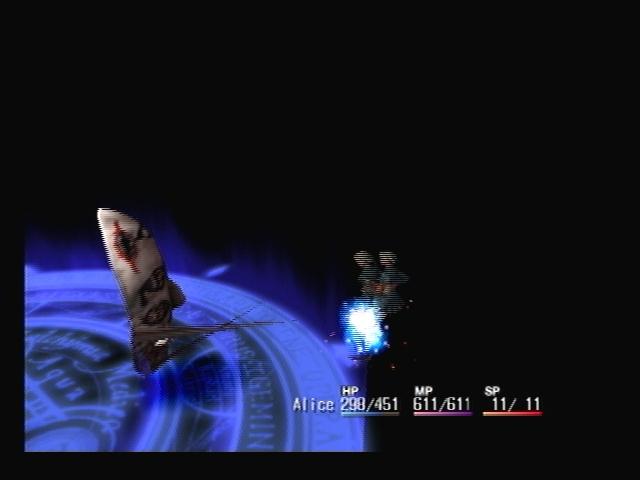 Atman Shadow Hearts Attack